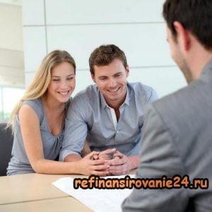 Особенности рефинансирования ипотеки в Тинькофф