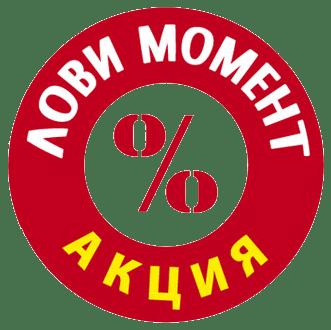 Изображение - Лучшие предложения рефинансирования ипотеки Aktsii-ot-bankov
