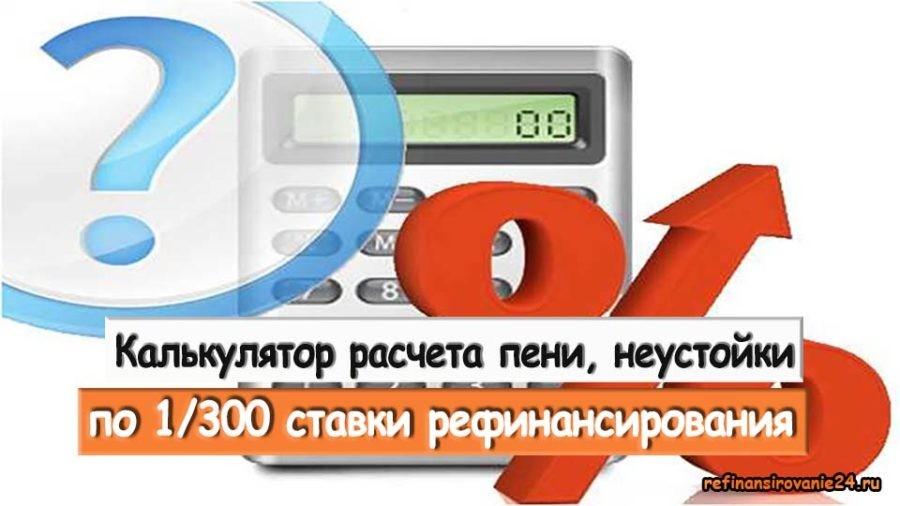 kalkulator01