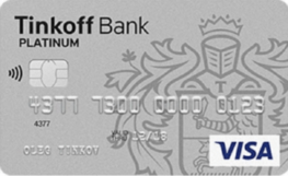 Предложения по кредитным картам